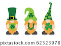 St. Patricks Day Gnomes with shamrock & horseshoe 62323978