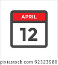 April 12 calendar icon with day of month 62323980