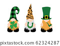 St. Patricks Day Gnomes with shamrock & horseshoe 62324287