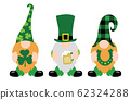 St. Patricks Day Gnomes with shamrock & horseshoe 62324288