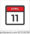 April 11 calendar icon with day of month 62324290