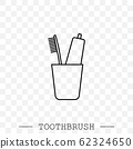 Vector line icon of toothbrush and a tube of toothpaste in glass. Toothbrush icon vector. Teeth cleaning. Line, linear with editable stroke. Dental toothbrush icon. dental  toothbrush vector. 62324650