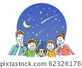 일러스트 소재 : 별이 빛나는 밤하늘, 가족, 바라 62326176