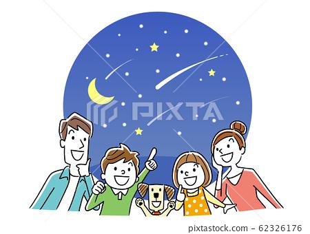 插圖素材:星空,夜空,家庭,外觀 62326176