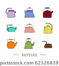 kettles icon color set vector. Teapot logo. kettle gas color set. Color Kettle with handle icon isolated on white background. Kettle in color art style vector icon. kettle emblem set color. kettle 62326839