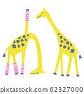 Cute yoga giraffe isolated vector cartoon illustration. 62327000