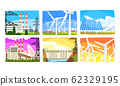 Traditional and Innovative Ecological Energy Generation Power Stations Collection, Wind Power Station, Solar Panels, Hydroelectric Power Station Vector Illustration 62329195