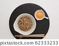 Natto and egg 62333233
