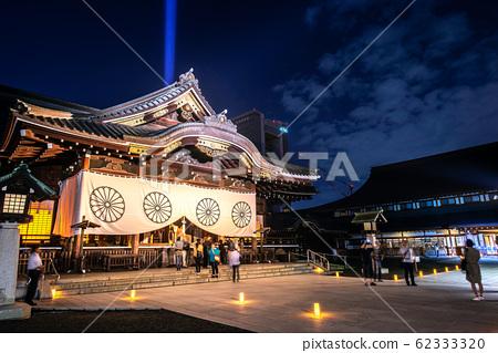 靖國神社照亮未來Tora神社 62333320