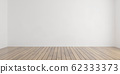 Empty white wall and wooden floor copy space background 3d render illustration 62333373