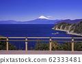 (靜岡縣)從西伊豆/小ib人三崎看的富士山 62333481