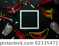 beautiful colorful carnival festival background 62335472