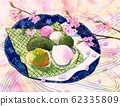 Watercolor painting-cherry blossoms and Japanese sweets 62335809