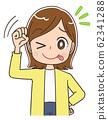 女人漫畫動漫家庭主婦插畫可愛休閒 62341288