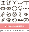 Product icon Accessories Line 20 sets 62346206