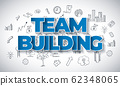 Team Building - Creative Business Concept. Web Design Template. 62348065
