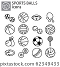 Web line set. Sports Balls black on white background 62349433