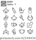 Web icons set - Baby toys, feeding and care 62349434