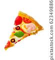 Watercolor pizza 62349886