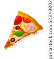 Vector pizza slice 62349892