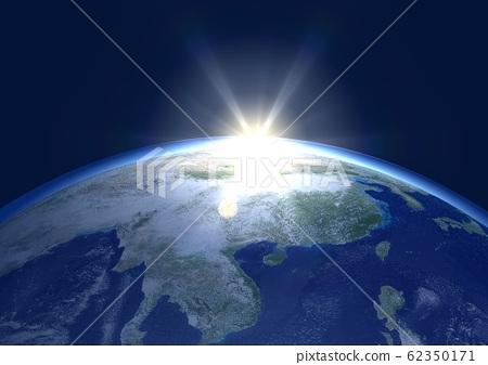 Earth Dawn China Asia (star pear) 62350171