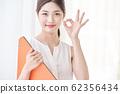 여성 비즈니스 62356434
