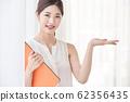 여성 비즈니스 62356435