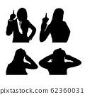 idea 62360031