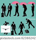 business set4 62360242