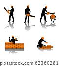 builders 62360281