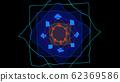 Abstract geometric pattern. Mandala. 62369586