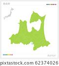 Aomori Map / Aomori (Municipal boundaries) 62374026
