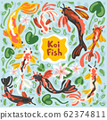 Colorful koi fishes. Vector stock illustration koi carp abstract. Japanese, Chinese swimming carps in pond with lotus leaf, floral and algae. Modern flat impressionism or doodle free hand style. 62374811