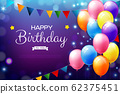 Happy Birthday text background with realistic 62375451