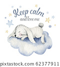 Cute dreaming cartoon animal hand drawn watercolor illustration. Sleeping charecher kids nursery wear fashion design, baby shower invitation card. 62377911