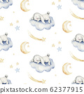 Cute dreaming cartoon animal hand drawn watercolor seamless pattern. Sleeping charecher kids nursery wear fashion design, baby shower invitation 62377915