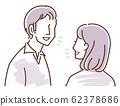 两个男人和女人(对话)的插图 62378686
