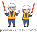 Security guard wearing a helmet Senior generation 62385278