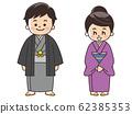 男女穿著和服和服商店房東 62385353
