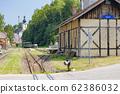 Ybbsitz, canceled narrow gauge railway station, 62386032