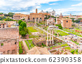Roman Forum, Latin Forum Romanum, most important cenre in ancient Rome, Italy 62390358