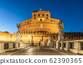 Castel Sant Angelo night view from Ponte Sant Angelo, Rome, Italy 62390365