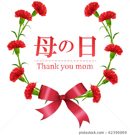Mother's Day 62390869