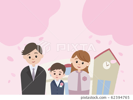 Sakura, nursery school and family 62394765