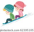Kids Snow Sledding Illustration 62395105