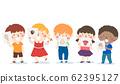 Kids Five Senses Lesson Illustration 62395127