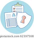 個人信息保護圖標3種顏色 62397568