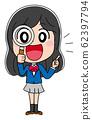 돋보기 일러스트 소재 여고생 귀여운 교복 애니메이션 62397794