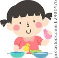 Kid Girl Sensory Stuff Balloon Illustration 62401476