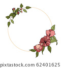 floral frame. cute retro flowers arranged in a shape of the wreath, invitations and birthday cards 62401625